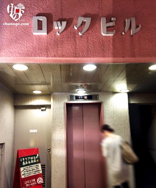 nikuyama01