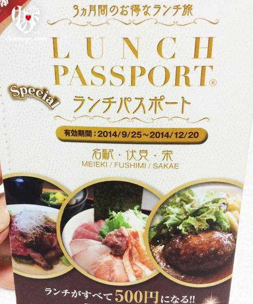 pass01