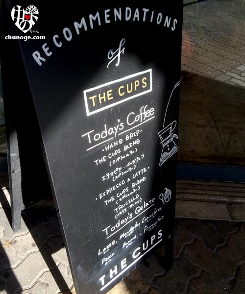 thecups02