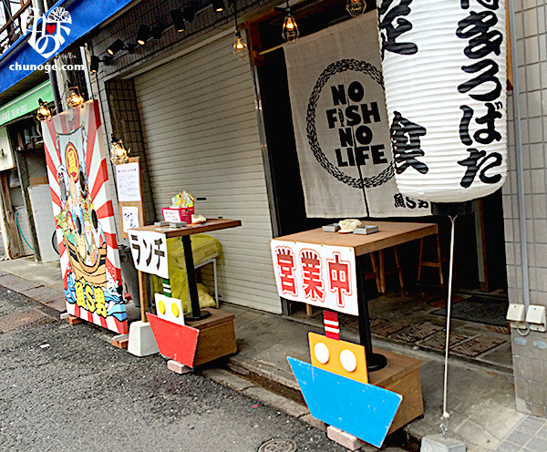 uo_lunch01
