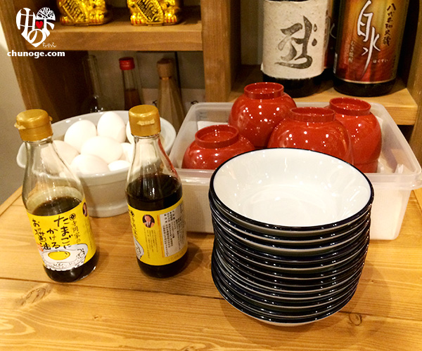 uo_lunch06